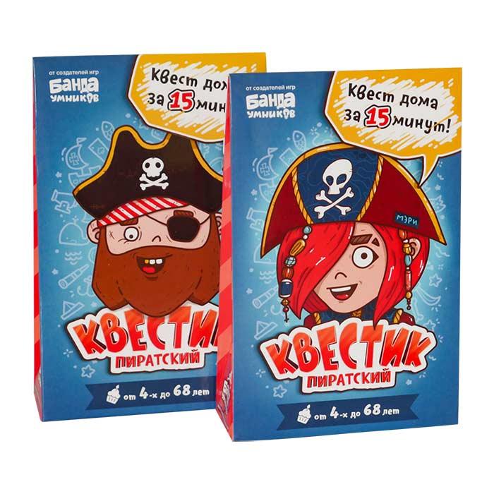Квест для детей Квестик Пиратский Банда умников