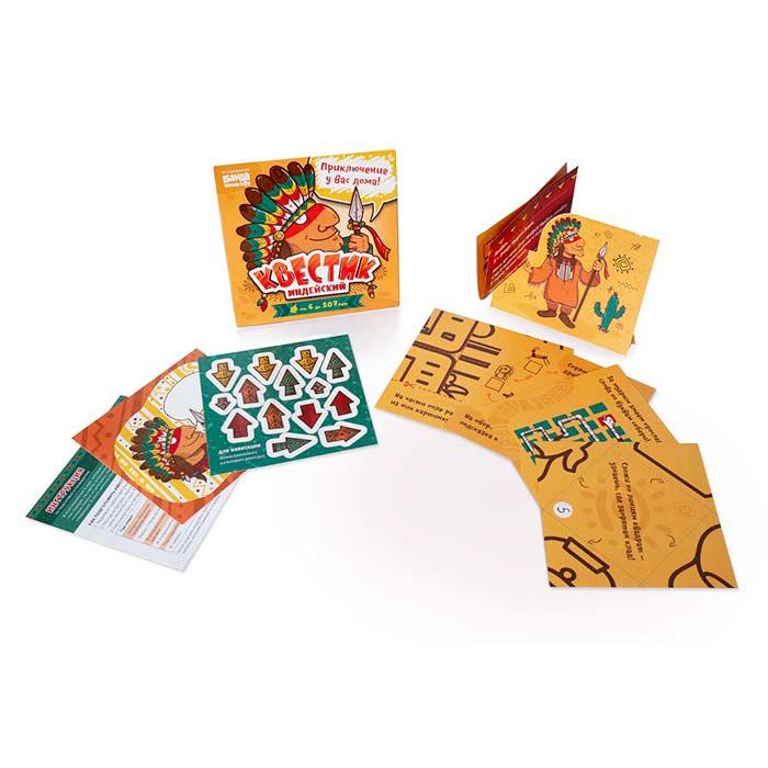 Квест для детей Квестик Индейский Банда умников