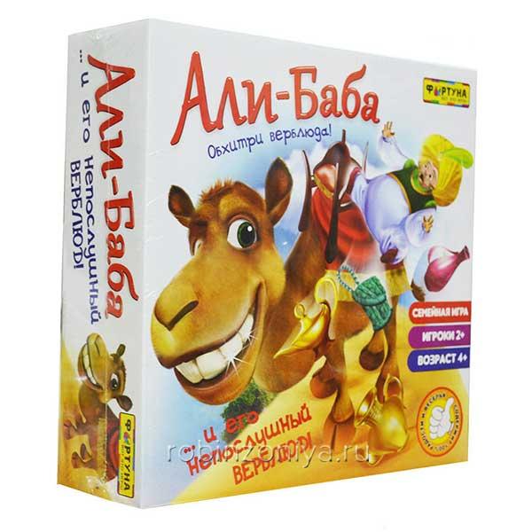 Игра Али-Баба и непослушный верблюд / Фортуна