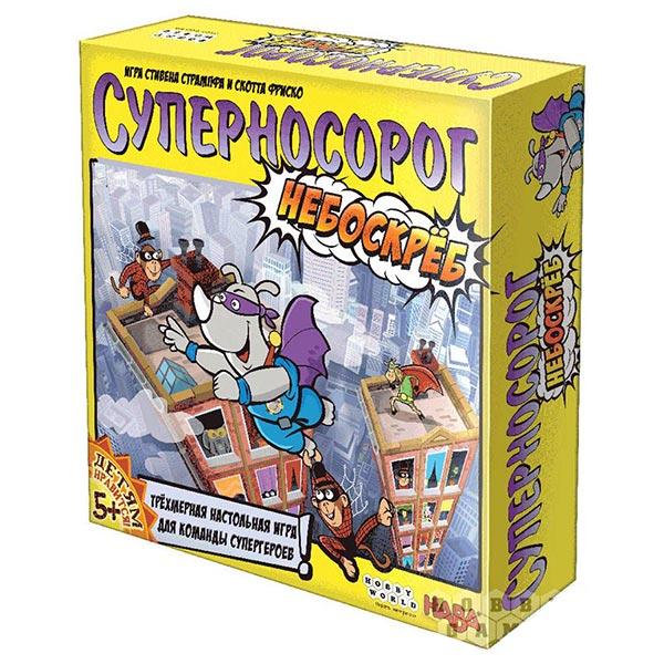 Игра настольная Суперносорог Небоскреб