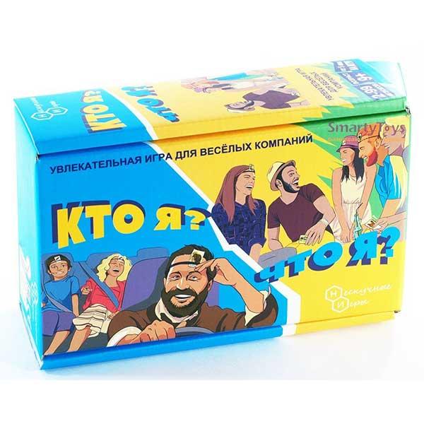 игра Кто я что я обруч коробка