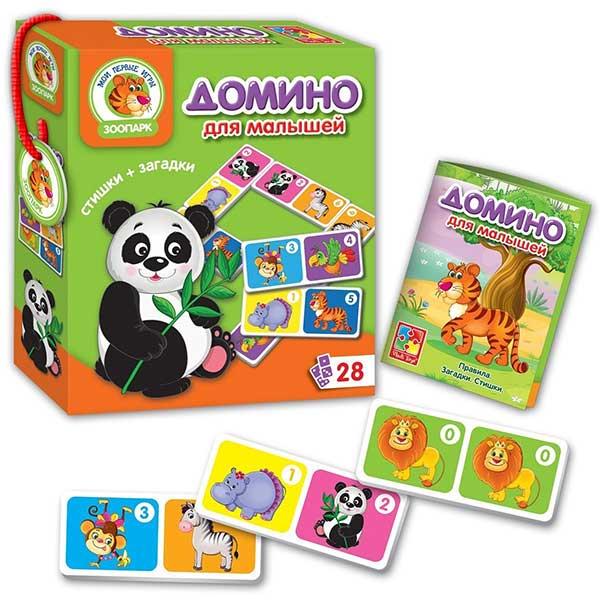 Домино Зоопарк VladiToys