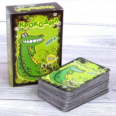 Настольная игра Крокодил / Нескучные игры