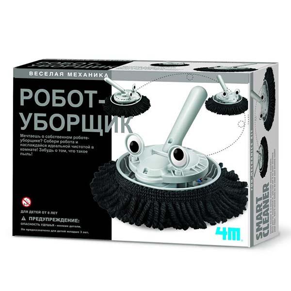 Конструктор Робот уборщик 4M коробка