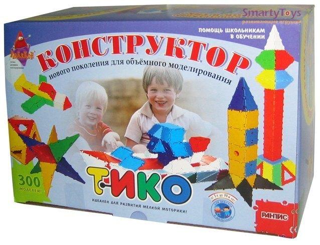 пластиковый конструктор Тико Школьник
