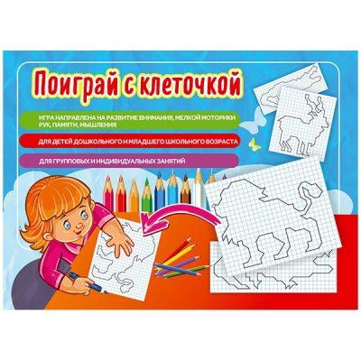 Обучающая игра Поиграй с клеточкой / Игры Елены Михайленко
