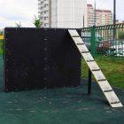 Забор с наклонной доской 7829