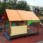 Детский игровой домик 5012