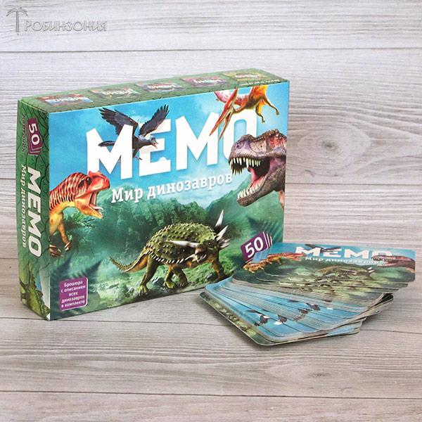 Настольная игра Мемо Динозавры карточки
