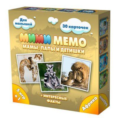 Игра Мими Мемо Африка