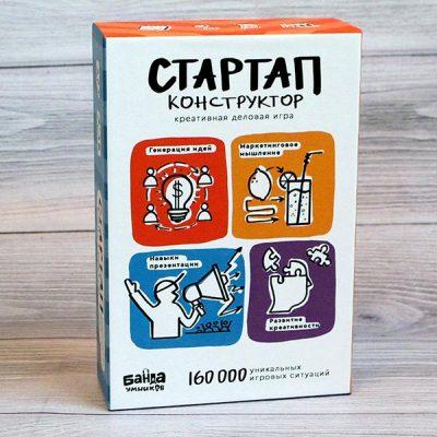 Настольная игра Стартап-констурктор Банда умников